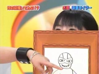 04gahaku_16.jpg