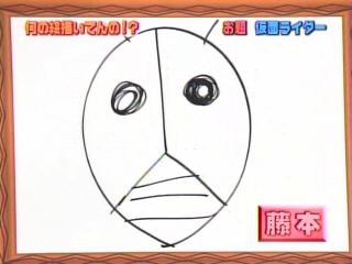 04gahaku_17.jpg