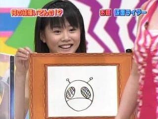04gahaku_18.jpg