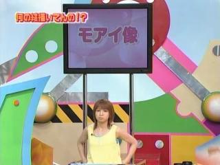 04gahaku_19.jpg
