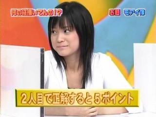 04gahaku_24.jpg