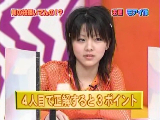 04gahaku_31.jpg