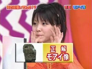 04gahaku_33.jpg
