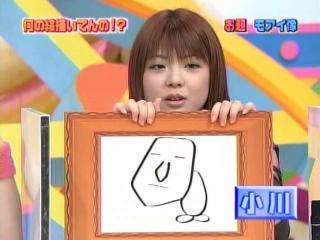 04gahaku_35.jpg