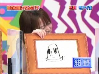 04gahaku_36.jpg