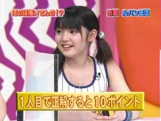04gahaku_38.jpg
