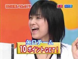 04gahaku_53.jpg