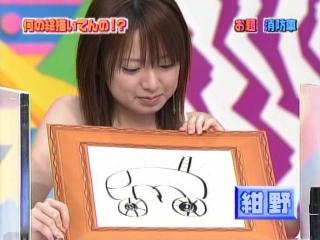 04gahaku_54.jpg