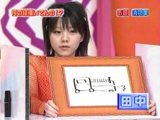04gahaku_55.jpg