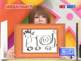 04gahaku_56.jpg