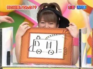 04gahaku_57.jpg