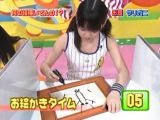 04gahaku_59.jpg