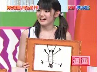 04gahaku_63.jpg