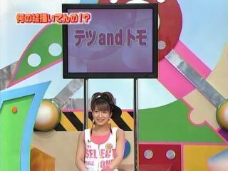 04gahaku_65.jpg