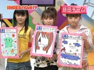 04gahaku_7.jpg
