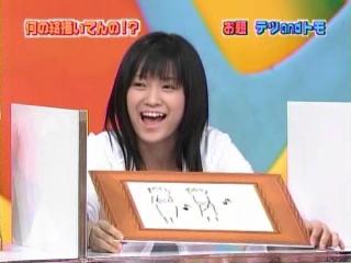 04gahaku_71.jpg
