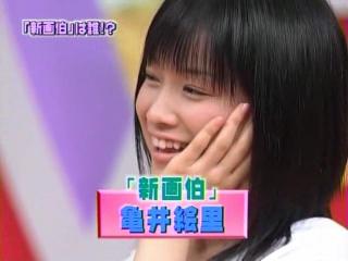 04gahaku_74.jpg