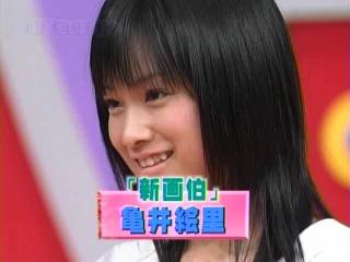 04gahaku_75.jpg