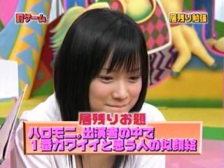 04gahaku_77.jpg