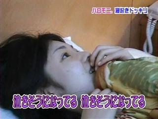 050522_sayu_10.jpg