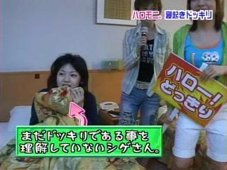 050522_sayu_14.jpg