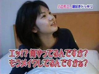 050522_sayu_17.jpg