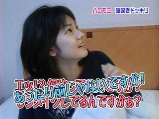 050522_sayu_18.jpg