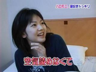 050522_sayu_21.jpg