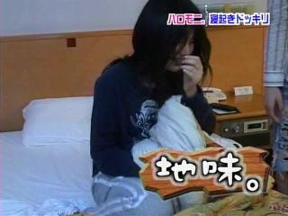 050522_sayu_24.jpg