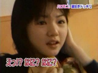 050522_sayu_3.jpg
