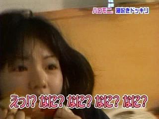 050522_sayu_4.jpg