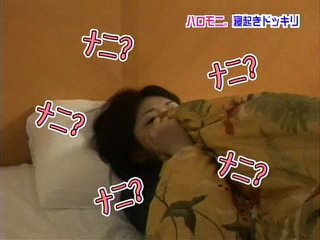 050522_sayu_5.jpg