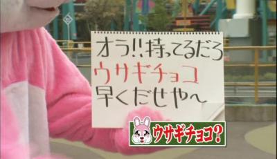 060611_haro_11.jpg