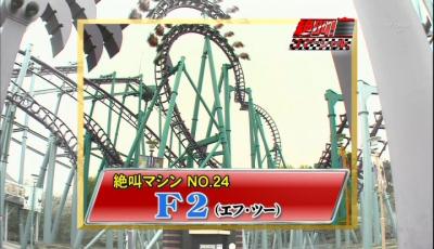 060611_haro_20.jpg