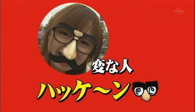 060611_haro_3.jpg