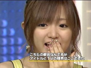060615_utaban_23.jpg
