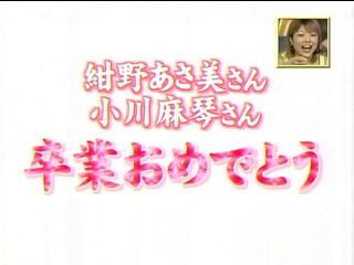 060615_utaban_25.jpg