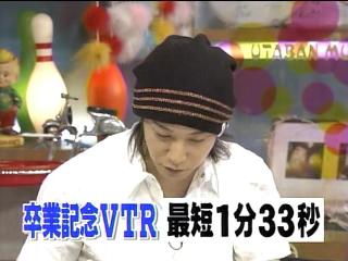 060615_utaban_27.jpg