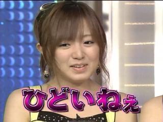 060615_utaban_28.jpg