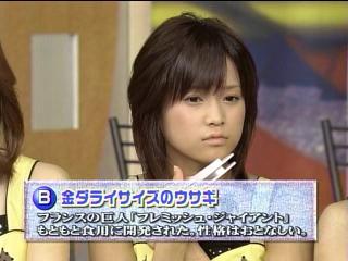 060615_utaban_7.jpg