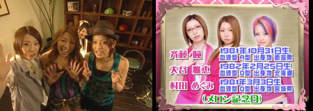 15gyao4.jpg
