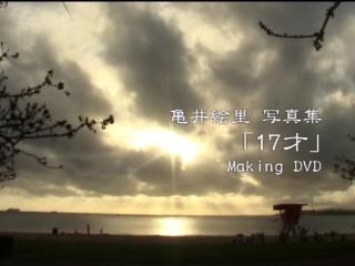 17_kamei_3.jpg