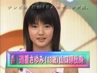 2003_6s_10.jpg