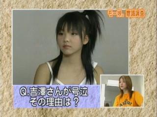 2003_6s_102.jpg