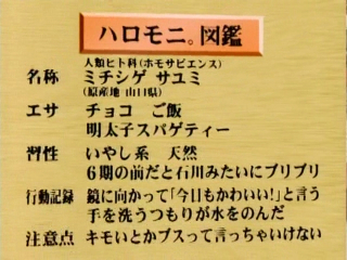 2003_6s_120.jpg