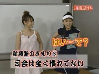 2003_6s_22.jpg