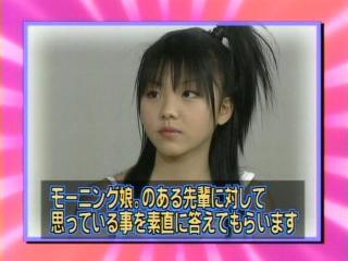 2003_6s_24.jpg