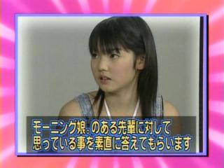2003_6s_26.jpg