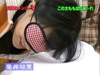 2003_6s_283.jpg