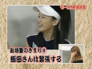 2003_6s_30.jpg